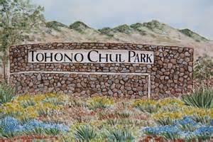Tohono Chul Park Tucson AZ